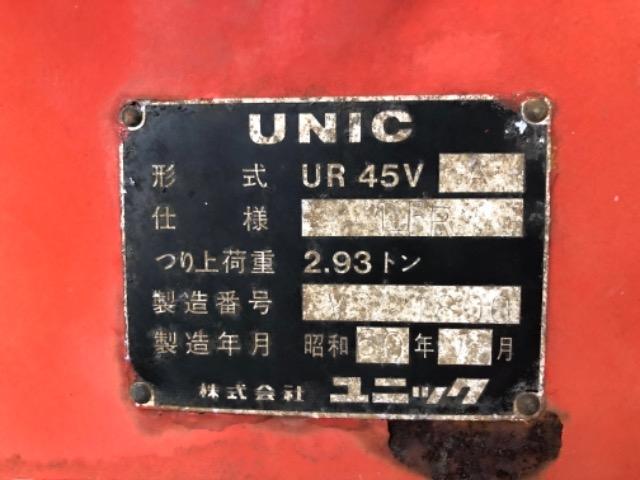 Продажа манипулятора UNIC UR45/3 БУ