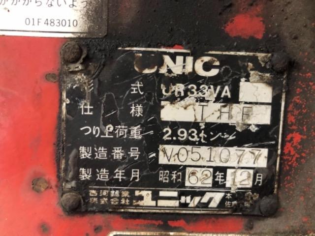 Продажа манипулятора UNIC UR30/4H БУ
