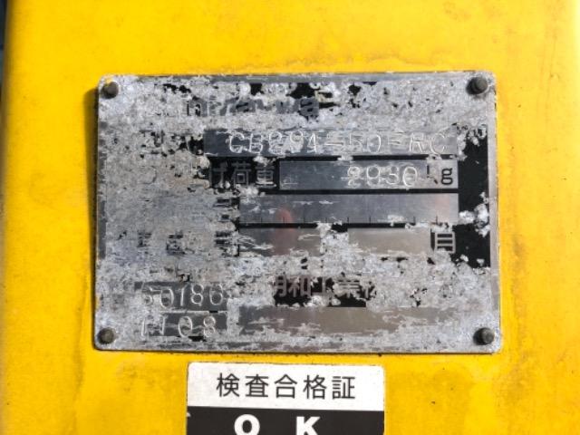 Продажа манипулятора SHIN MAYWA CB294 БУ