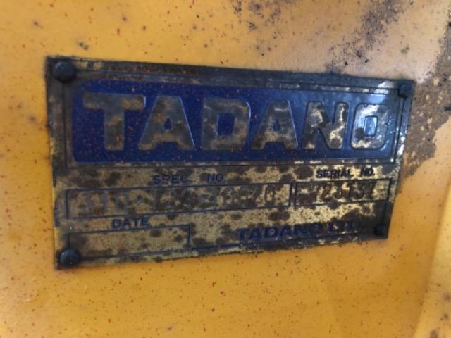 Продажа манипулятора TADANO TMZ303H БУ