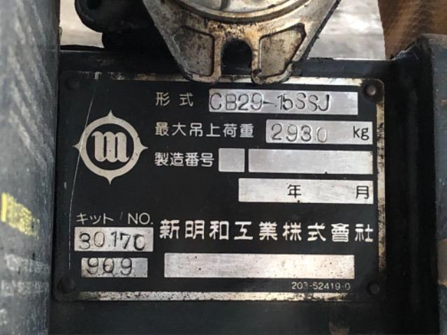 Продажа манипулятора SHIN MAYWA CB2900/4H БУ