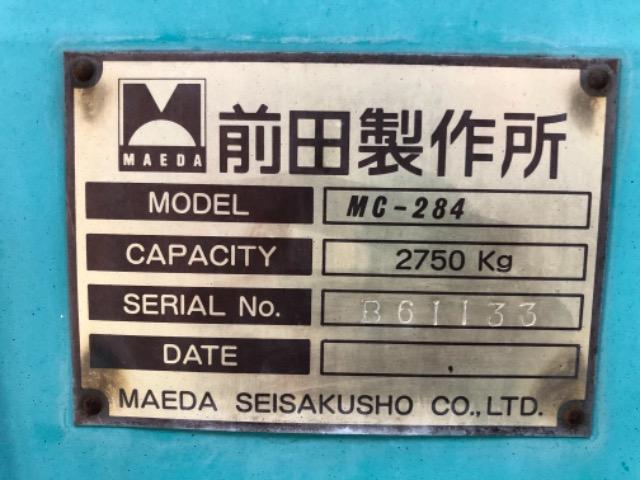 Продажа манипулятора MAEDA MC 284 БУ