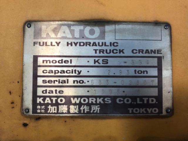 Продажа манипулятора KATO KS33/4 БУ