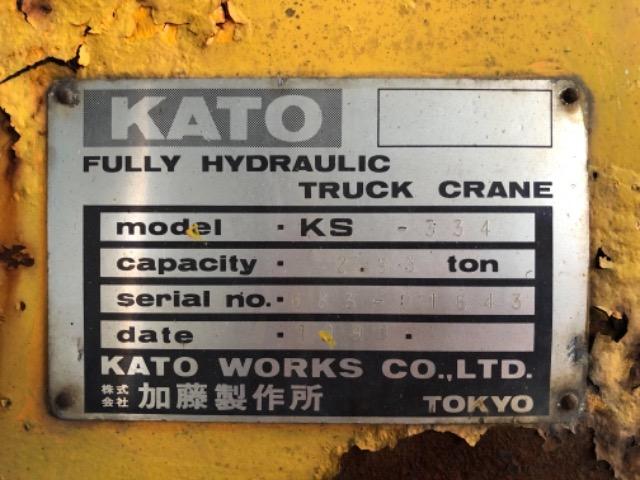 Продажа манипулятора KATO KS 33/4 БУ