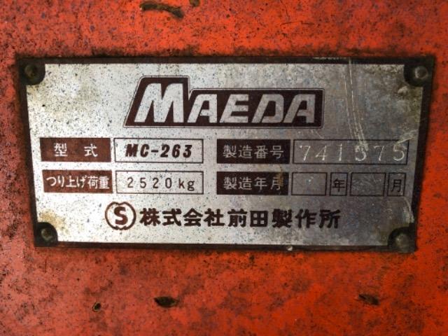 Продажа манипулятора MAEDA MC263 БУ