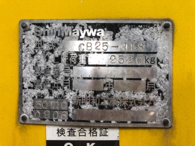 Продажа манипулятора SHIN MAYWA CB 253 БУ