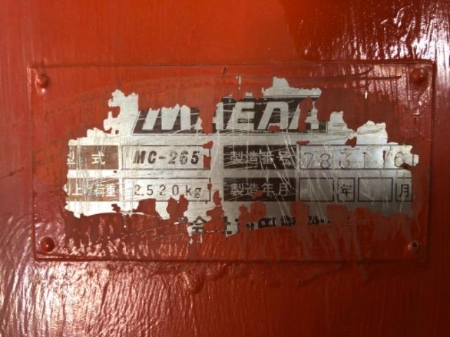 Продажа манипулятора MAEDA MC26/5 БУ