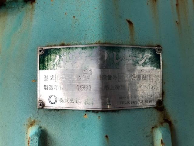 Продажа манипулятора NANSEI PC35/4 БУ
