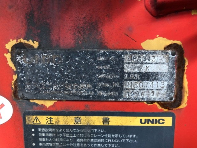 Продажа манипулятора UNIC URA 343 БУ