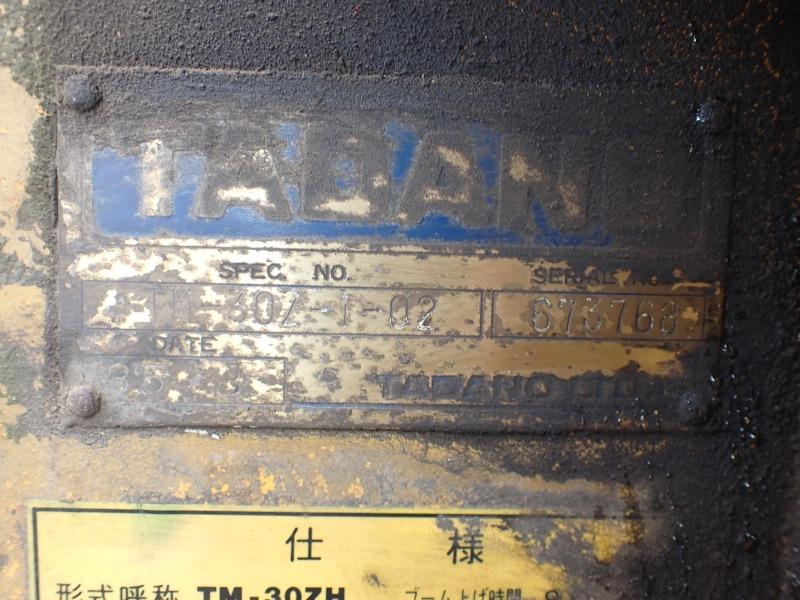 Продажа манипулятора TADANO TM 30/3 БУ