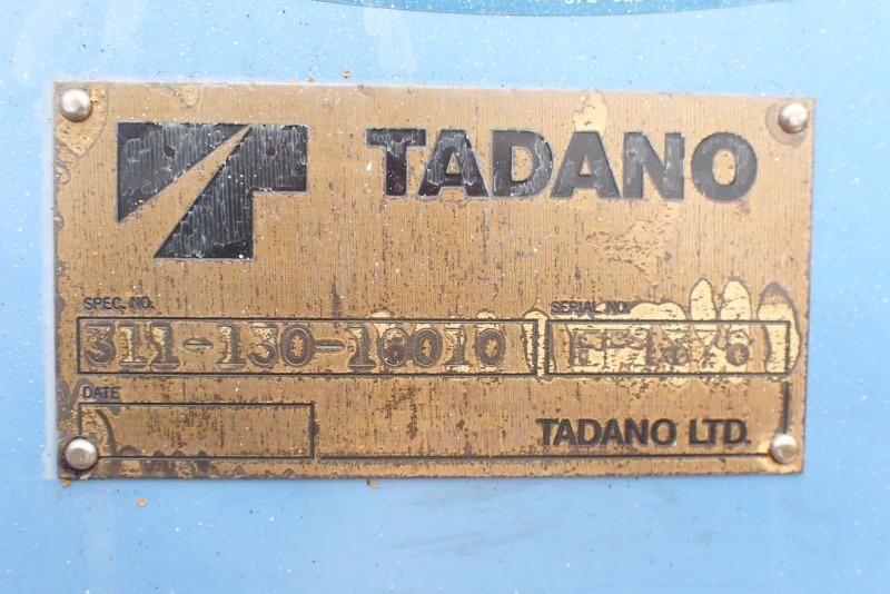 Продажа манипулятора TADANO TMZF 294 БУ