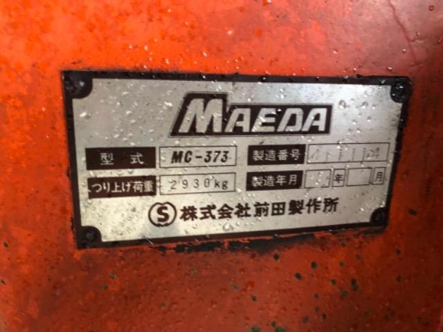 Продажа манипулятора MAEDA MC 373 БУ