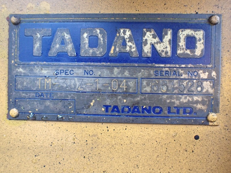 Продажа манипулятора TADANO TM 30/3 H БУ