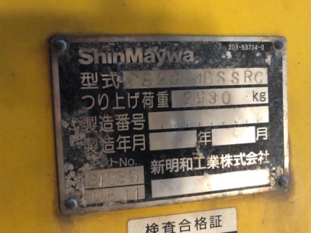 Продажа манипулятора SHIN MEYWA CB304 БУ