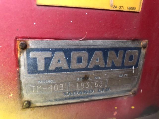 Продажа манипулятора TADANO TM 40/3 БУ