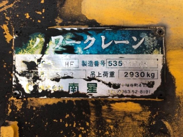 Продажа манипулятора NANSEI PC35/3 БУ