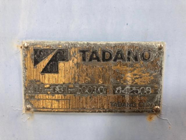Продажа манипулятора TADANO TMZF 263 БУ