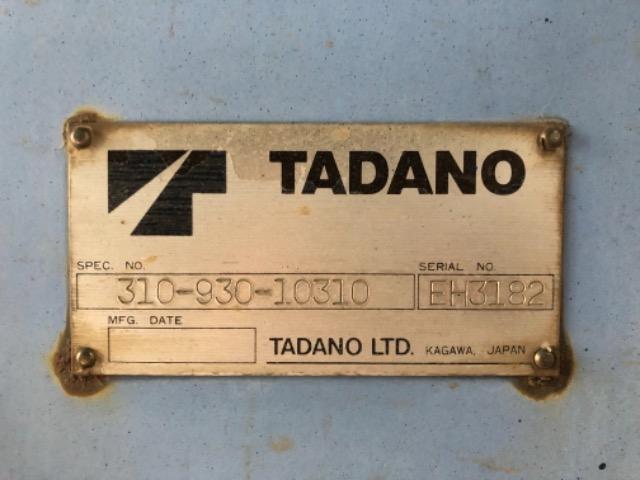 Продажа манипулятора TADANO TMZF 504 + РУ БУ