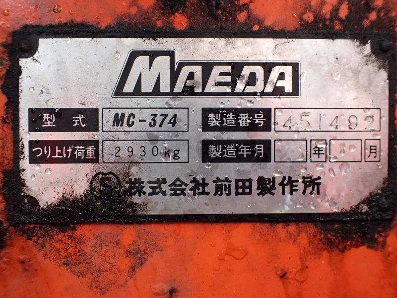 Продажа манипулятора MAEDA MC 374 БУ