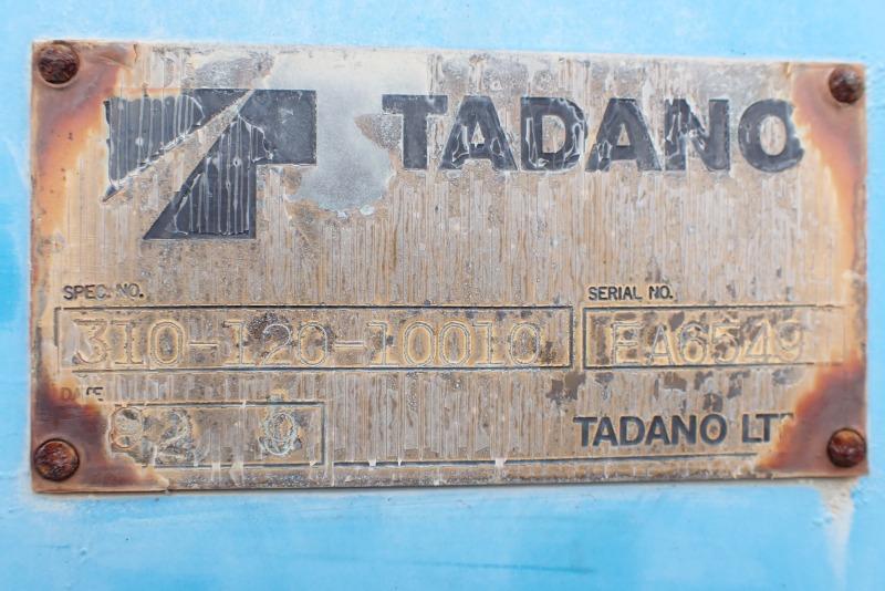 Продажа манипулятора TADANO TMZ 304 БУ