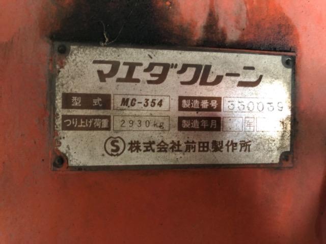 Продажа манипулятора MAEDA MC 35/4 БУ
