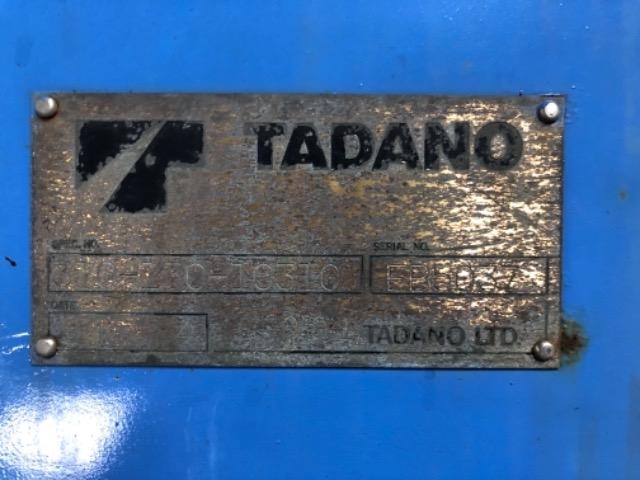 Продажа манипулятора TADANO TMZF304 БУ