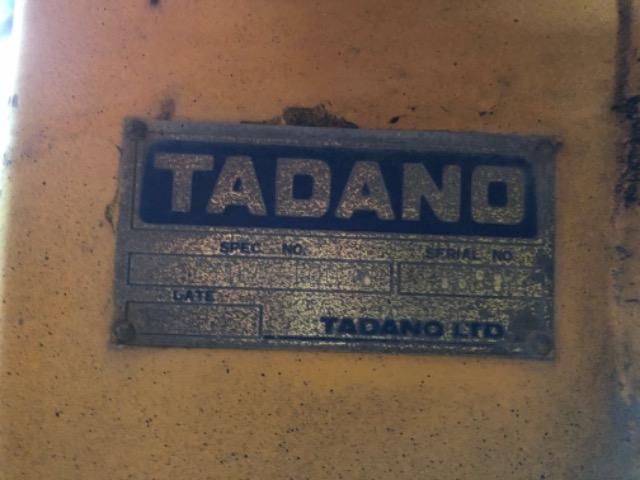 Продажа манипулятора TADANO TMZ253H БУ