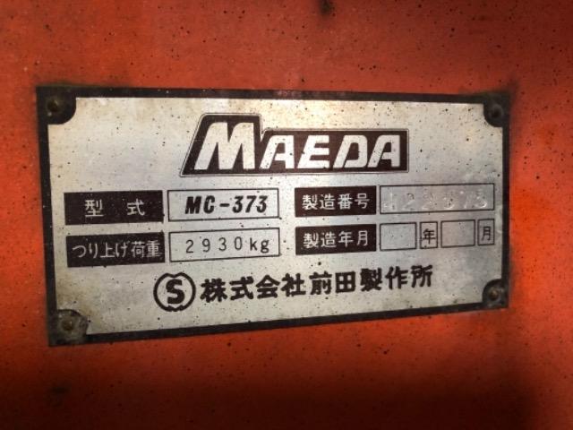 Продажа манипулятора MAEDA MC373H БУ