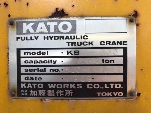 Продажа манипулятора KATO KS33/3 БУ