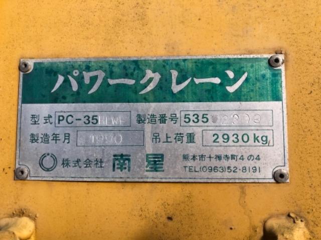 Продажа манипулятора NANSEI PC35/3H БУ