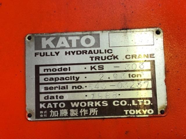 Продажа манипулятора KATO KS 30/3H БУ