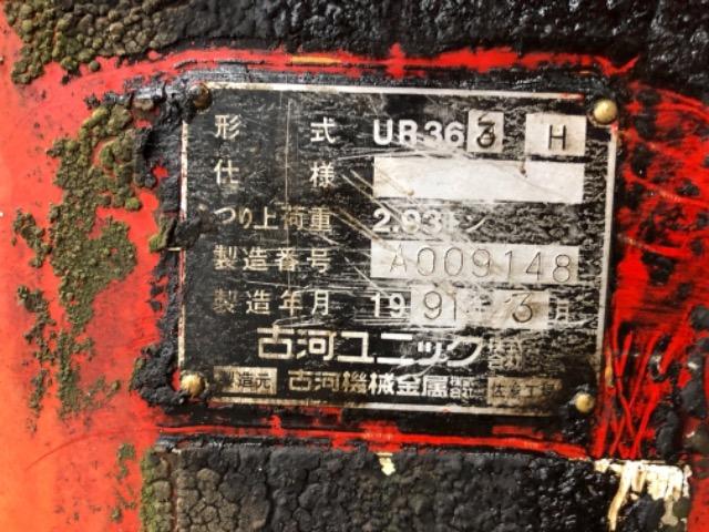 Продажа манипулятора UNIC UR 363 H БУ