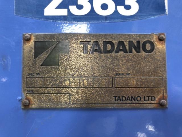 Продажа манипулятора TADANO TMZF 363 БУ