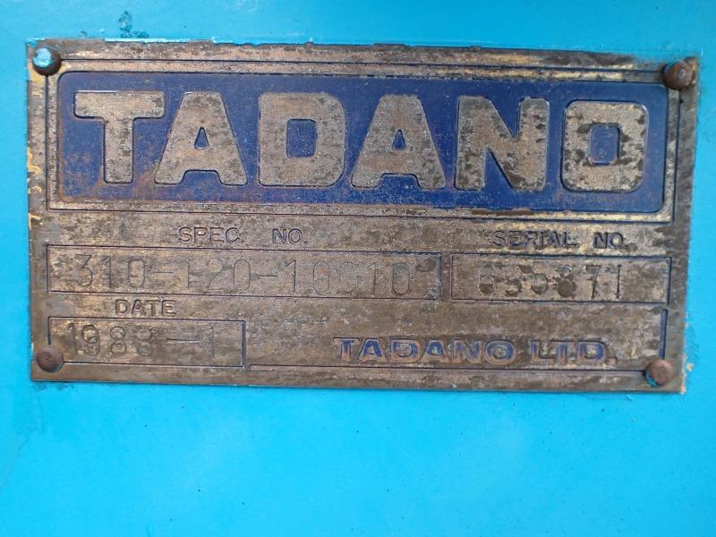 Продажа манипулятора TADANO TMZ 305 БУ