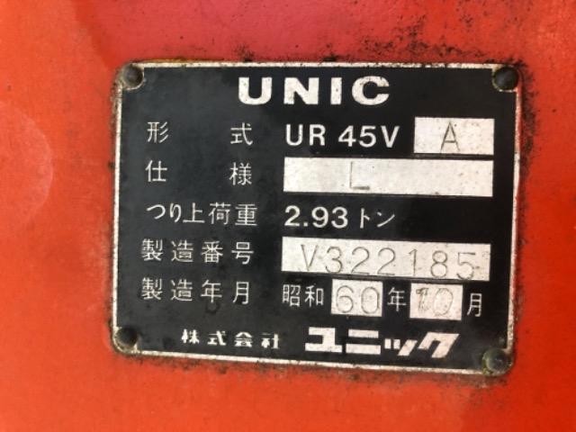 Продажа манипулятора UNIC UR 45/3 БУ