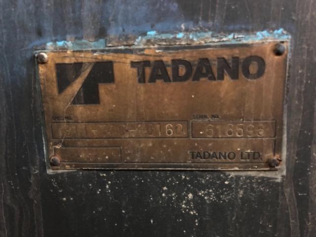Продажа манипулятора TADANO TMZ363H БУ