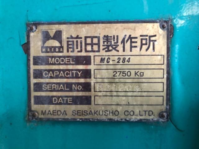 Продажа манипулятора MAEDA MC284 БУ