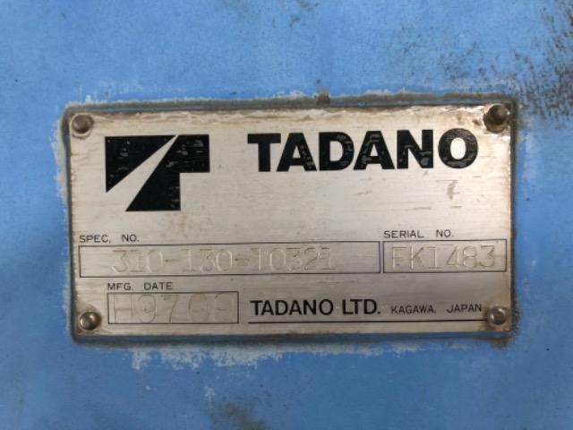 Продажа манипулятора TADANO TMZF 303 БУ