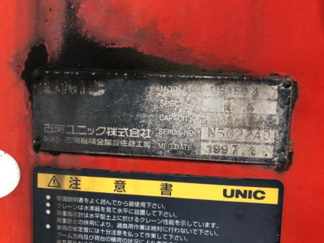 Продажа манипулятора UNIC URA 504 + РУ БУ