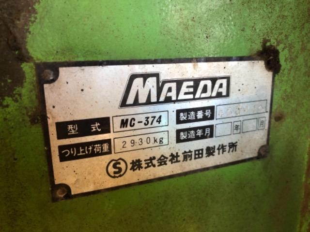 Продажа манипулятора MAEDA MC374 БУ