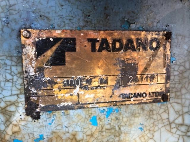 Продажа манипулятора TADANO TMZ305 БУ