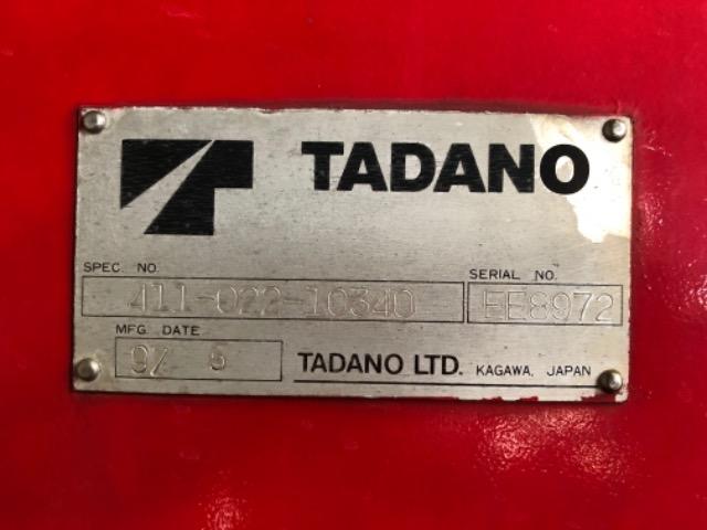 Продажа манипулятора TADANO TMZF 364 БУ