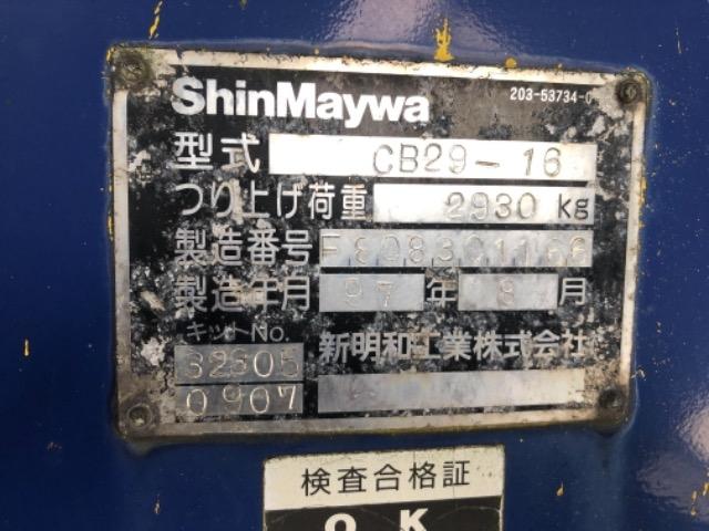Продажа манипулятора SHIN MAYWA CB302 БУ