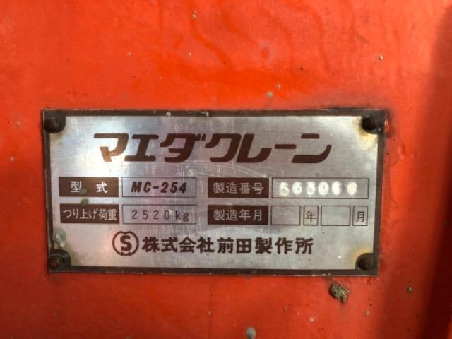 Продажа манипулятора MAEDA MC25/4 БУ