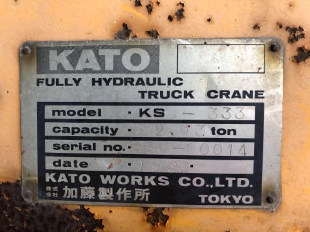 Продажа манипулятора KATO KS 33/3 БУ