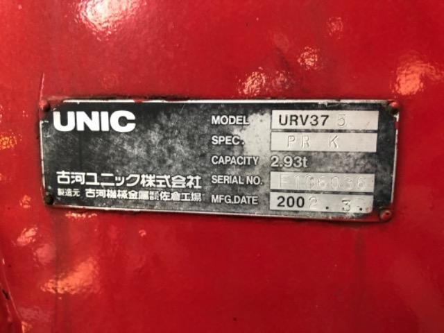 Продажа манипулятора UNIC URV 373 БУ