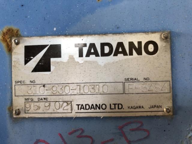 Продажа манипулятора TADANO TMZF505 БУ