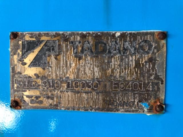 Продажа манипулятора TADANO TMZ 254 БУ