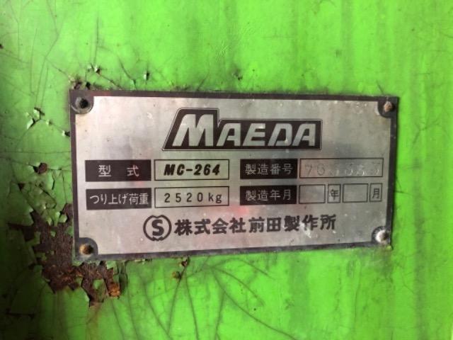 Продажа манипулятора MAEDA MC26/3+1 БУ