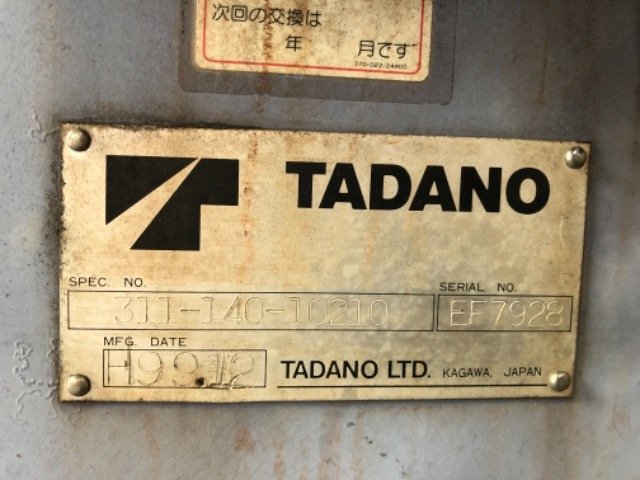Продажа манипулятора TADANO TMZR 293 БУ